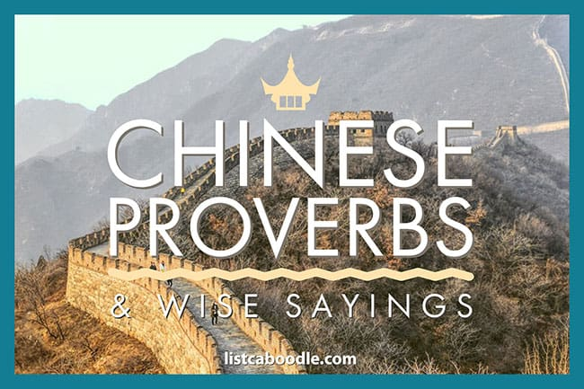 Chinese proverbs image
